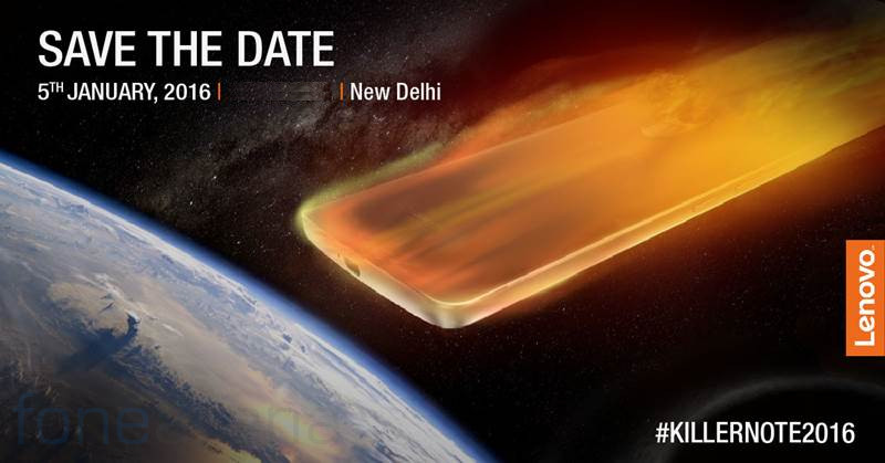 """Lenovo K4 Note India launch teaser"""