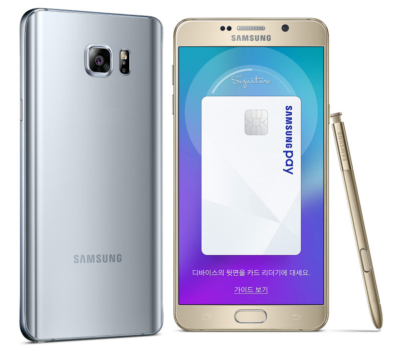 """Samsung Galaxy Note5 128GB Special Winter Edition"""