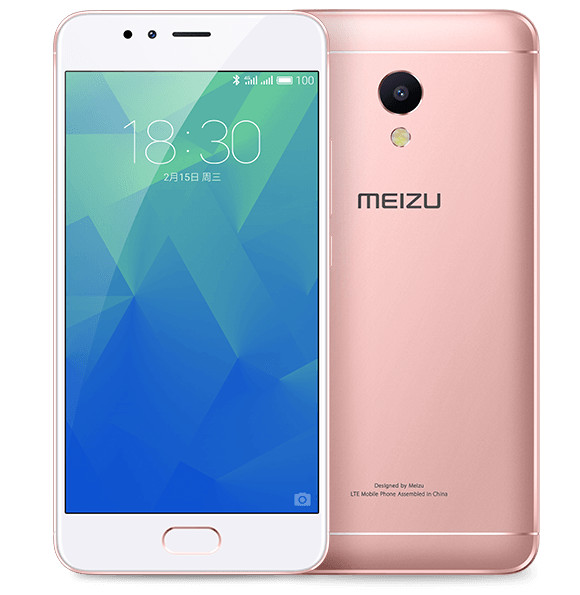 """Meizu m5s Rose Gold"""